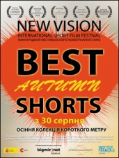 New vision 2012 best autumn shorts