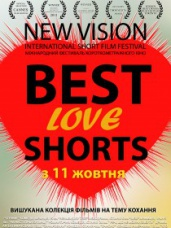New vision 2012 best love shorts