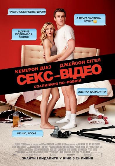 Кино про секс видео фото 64-966