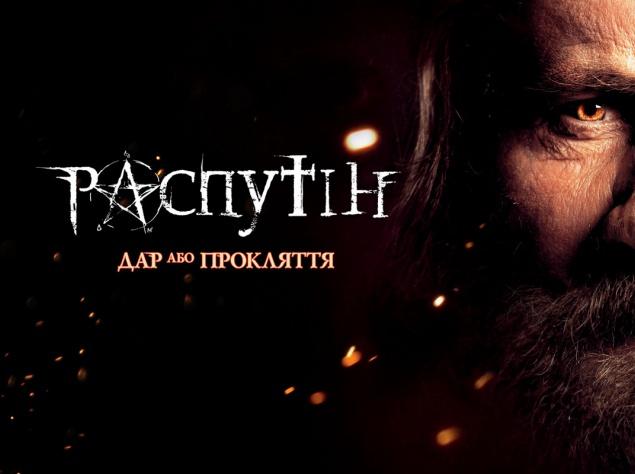 7 ноября в украинском прокате стартует историческая драма