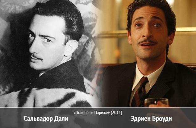 Перевоплощения знаменитостей: актеры и их прототипы
