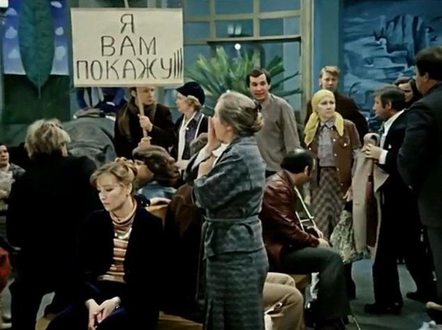 Идею фильма режиссеру подбросила сама жизнь. Побывав на заседании настоящего гаражного кооператива сотрудников Мосфильма, Рязанов был настолько потрясен, что не смог не отразить увиденное и пережитое в сценарии.