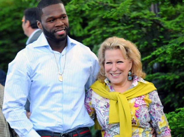 50 Cent и Бетт Мидлер