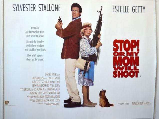"""""""Стой! Или моя мама будет стрелять"""", 1992 — Джо Бамовски"""