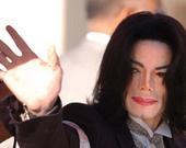 Продается особняк Майкла Джексона