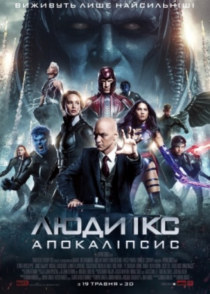 http://kinoafisha.ua/upload/2014/09/films/6432/bp_1460725787luadi-iks-apokalipsis.jpg