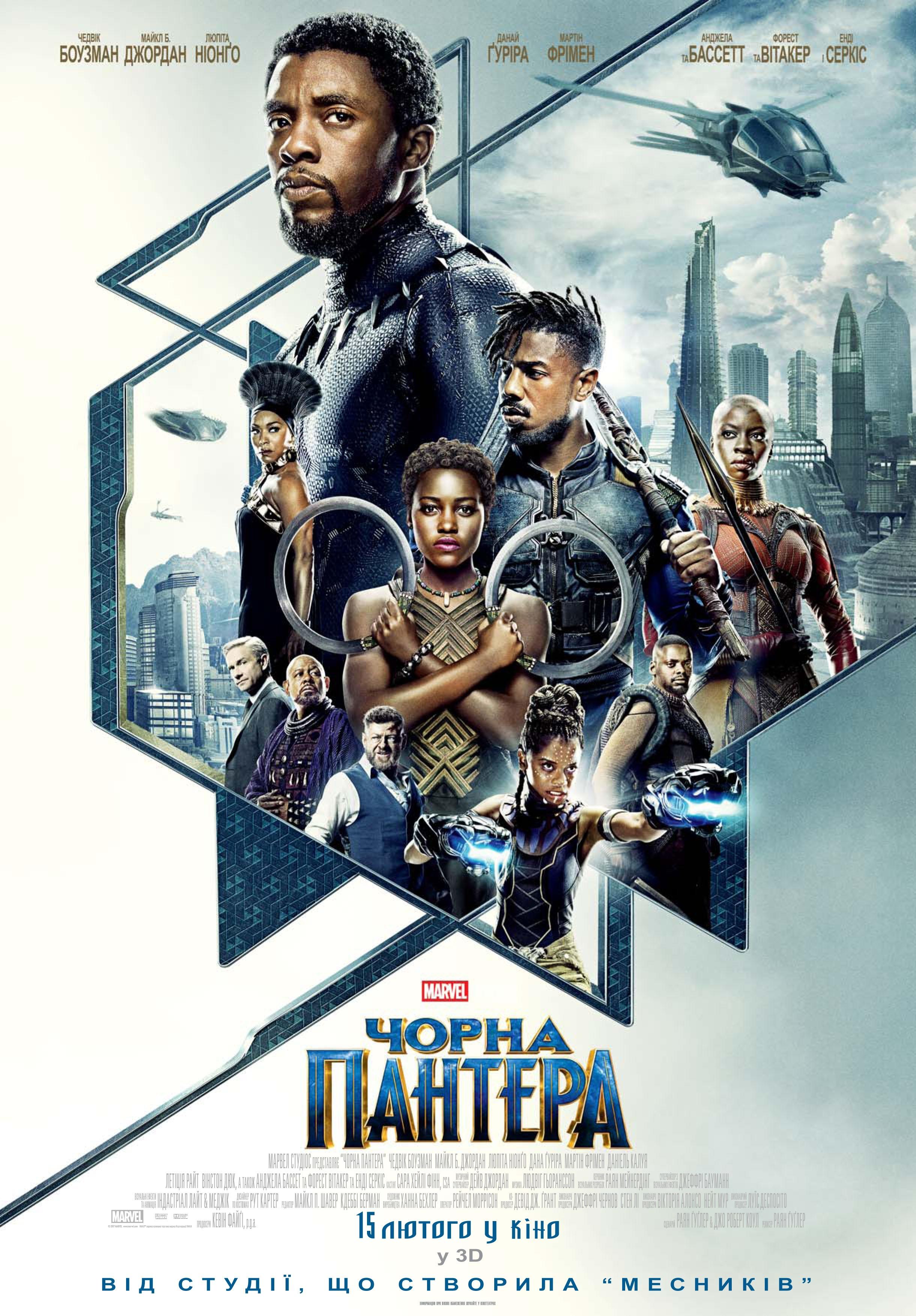 Какие фильмы выйдут в январе 2018 в кинотеатрах - Кино