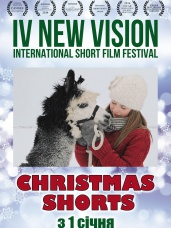 New Vision Christmas Shorts