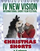 New Vision Christmas Shorts