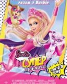 Barbie суперпринцесса