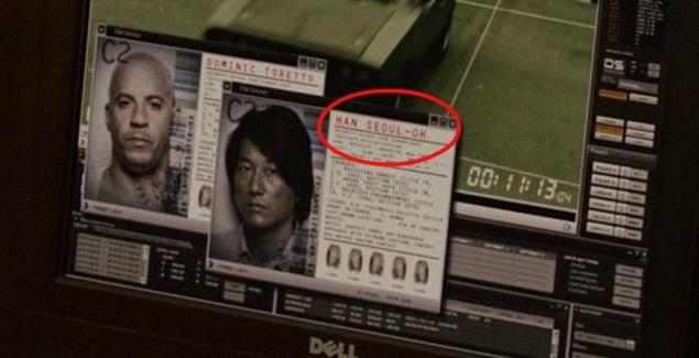 Форсаж 5. Полное имя Хана звучит как Хан Соло, так же как и имя одного из главных персонажей