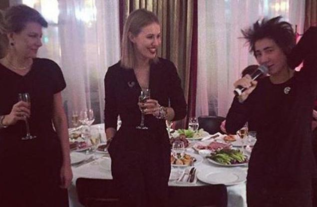 Ксения Собчак отметила день рождения с Земфирой