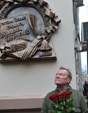 Муж и дочь Людмилы Гурченко нашли общий язык