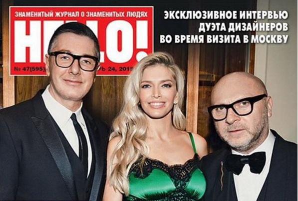 Вера Брежнева стала супермоделью для Dolce&Gabbana