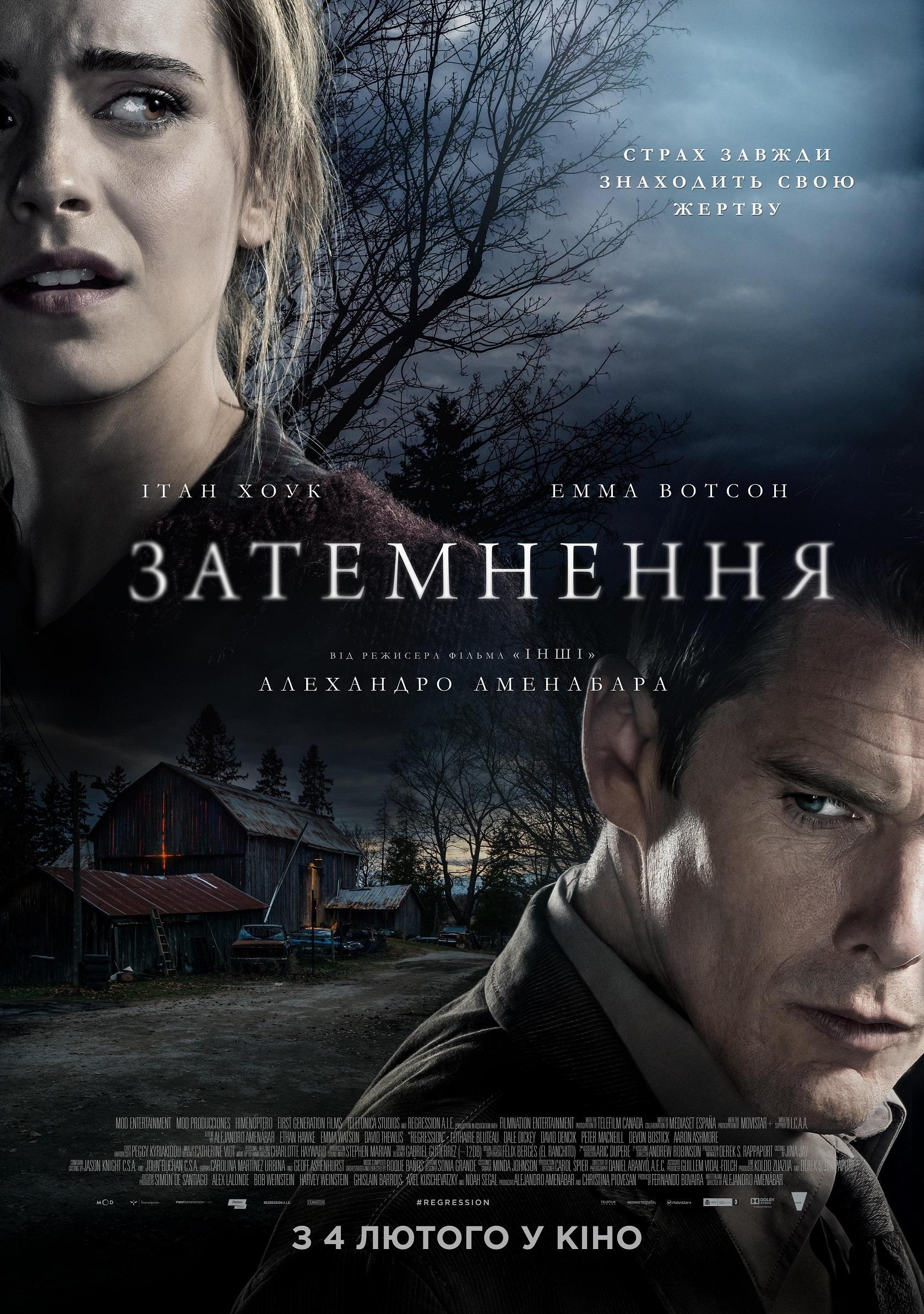 Затмение (2016) смотреть онлайн или скачать фильм через торрент.