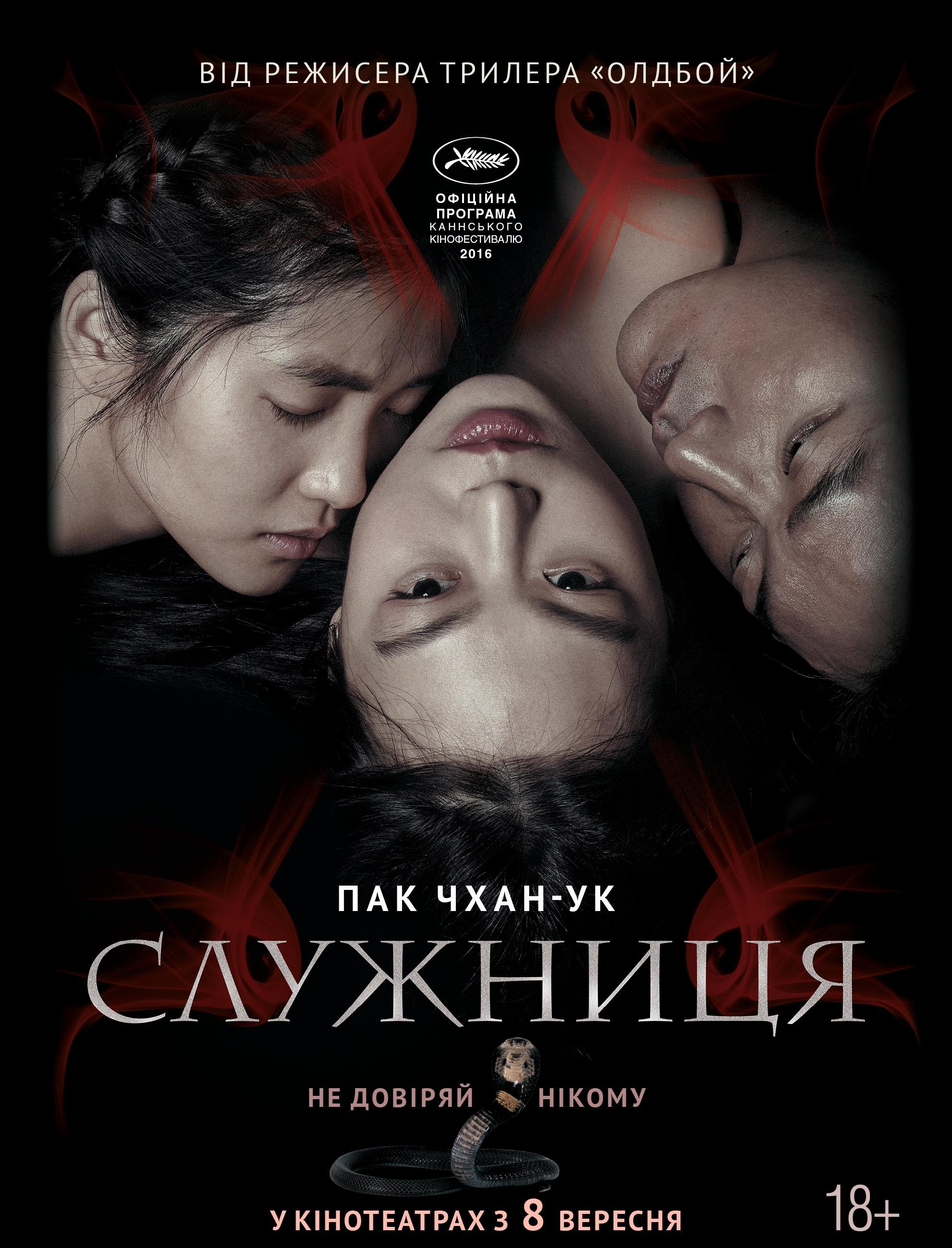 kinogloberumain23  Кино онлайн  Фильмы