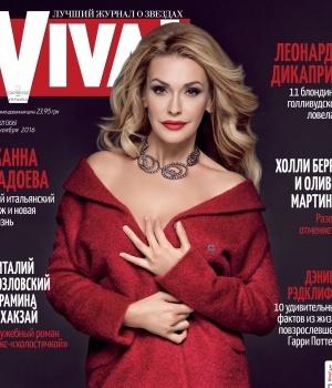 Изысканная Ольга Сумская украсила обложку журнала