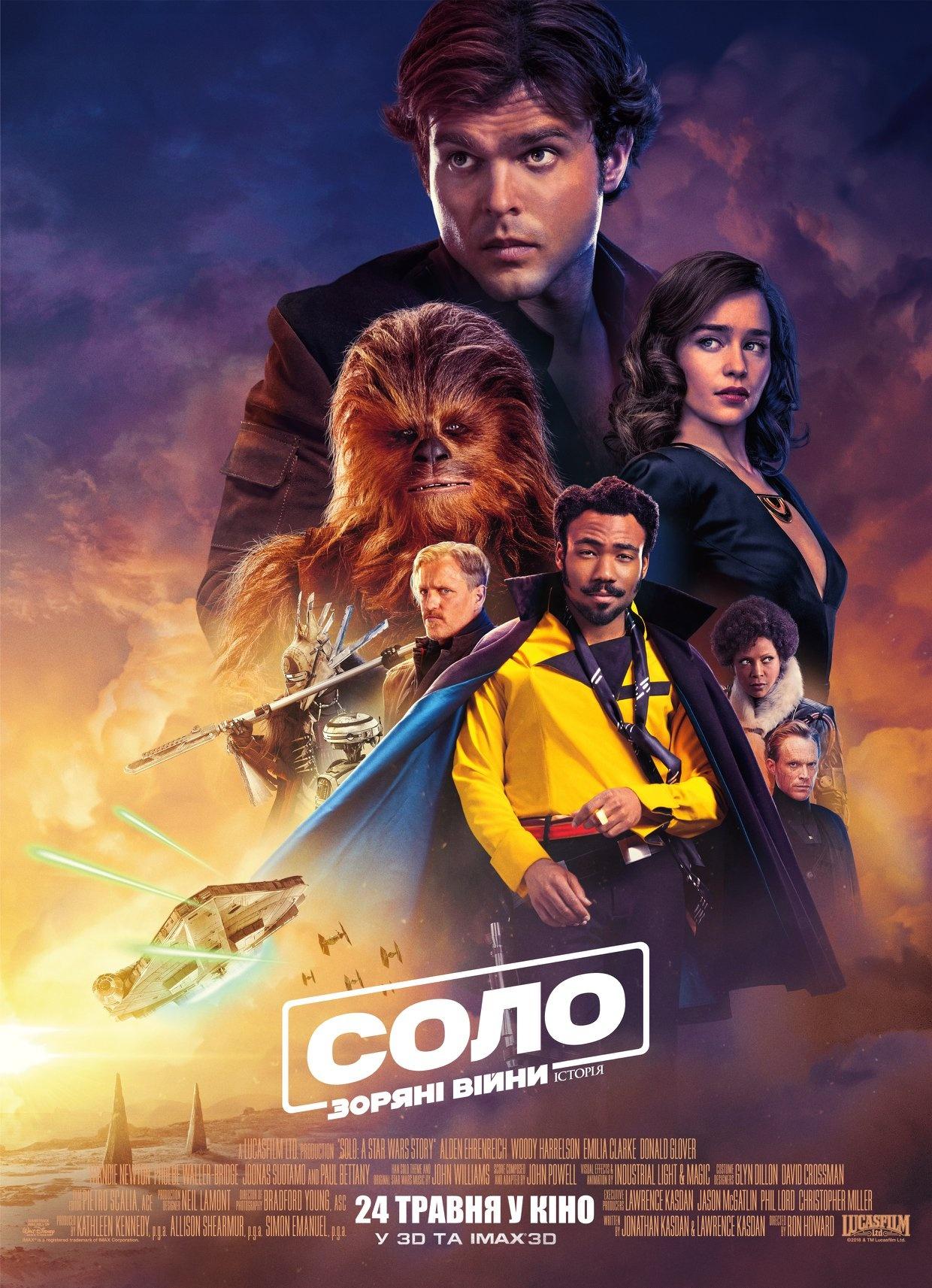 Хан Соло: Зоряні Війни. історія