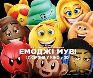 http://kinoafisha.ua/