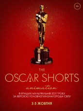Oscar Shorts 2017 Animation