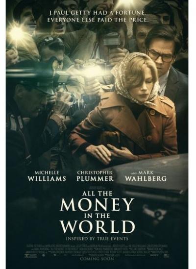все деньги мира кино