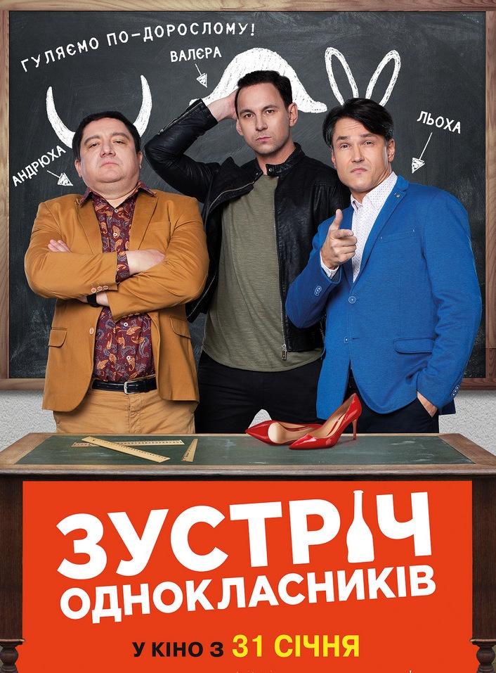 Прикольный билет в кино купить билеты на концерт 95 квартал одесса