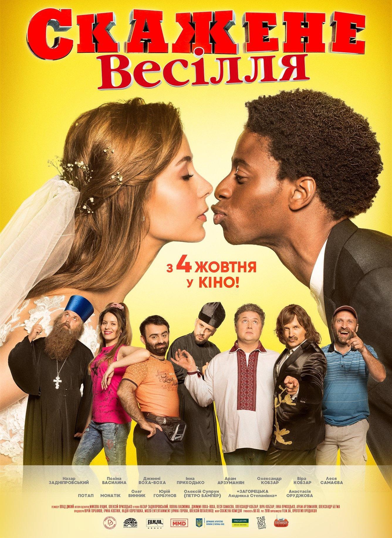 фильм люди в черном 3 фильм смотреть онлайн бесплатно в хорошем качестве