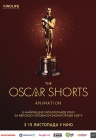 Oscar Shorts 2018 Animation
