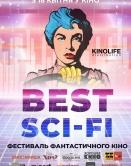 """Фестиваль фантастичного кіно """"Best Sci-Fi"""""""