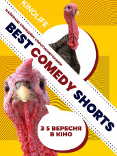 """Best Comedy Shorts"" 2019"