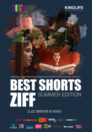 Best Shorts ZIFF. Summer Edition