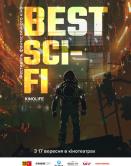 Best Sci-Fi 2020