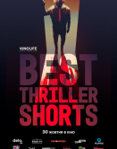 Best Thriller Shorts - 2020