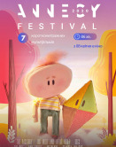 Фестиваль короткометражної анімації Annecy