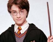 Очки Гарри Поттера и шляпу Индианы Джонса пустят с молотка