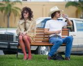 5 драматических фильмов, которые разрушают стереотипы о СПИДе
