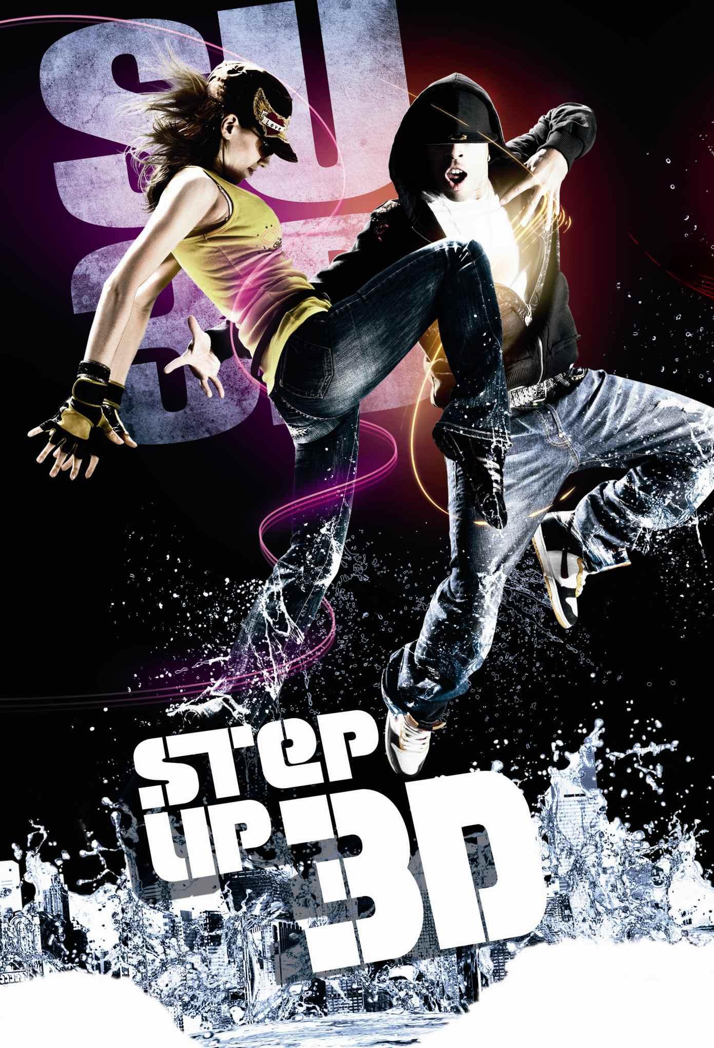 watch full movie step up 3d 2010 online free drama film - HD800×1173