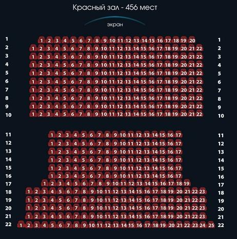 kinoteatr-tridtsatka-xxx-raspisanie-komsomolsk-na-amure